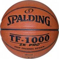 Мяч баскетбольный Spalding TF-1000 ZK-PRO - Интернет-магазин школьного и спортивного оборудования Квазар, Екатеринбург