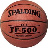 Мяч баскетбольный Spalding TF-500 - Интернет-магазин школьного и спортивного оборудования Квазар, Екатеринбург