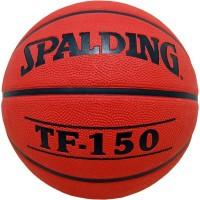 Мяч баскетбольный Spalding TF-150 - Интернет-магазин школьного и спортивного оборудования Квазар, Екатеринбург