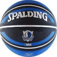 Мяч баскетбольный Spalding Dallas Mavericks - Интернет-магазин школьного и спортивного оборудования Квазар, Екатеринбург