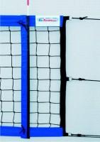 Сетка для пляжного волейбола KV.REZAC арт.15015898004 - Интернет-магазин школьного и спортивного оборудования Квазар, Екатеринбург