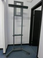 HMC SMART Напольная мобильная стойка для SMARTBoard с возможностью установки HMC SMART(Штанга) или HMC SMART (Площадка) - Интернет-магазин школьного и спортивного оборудования Квазар, Екатеринбург
