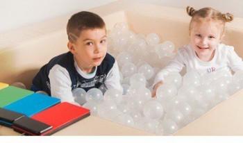 Интерактивный сухой бассейн с клавишами управления - Интернет-магазин школьного и спортивного оборудования Квазар, Екатеринбург